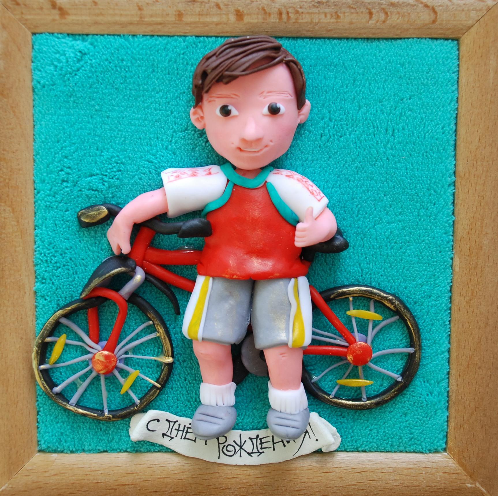 Поздравления день велосипедистам